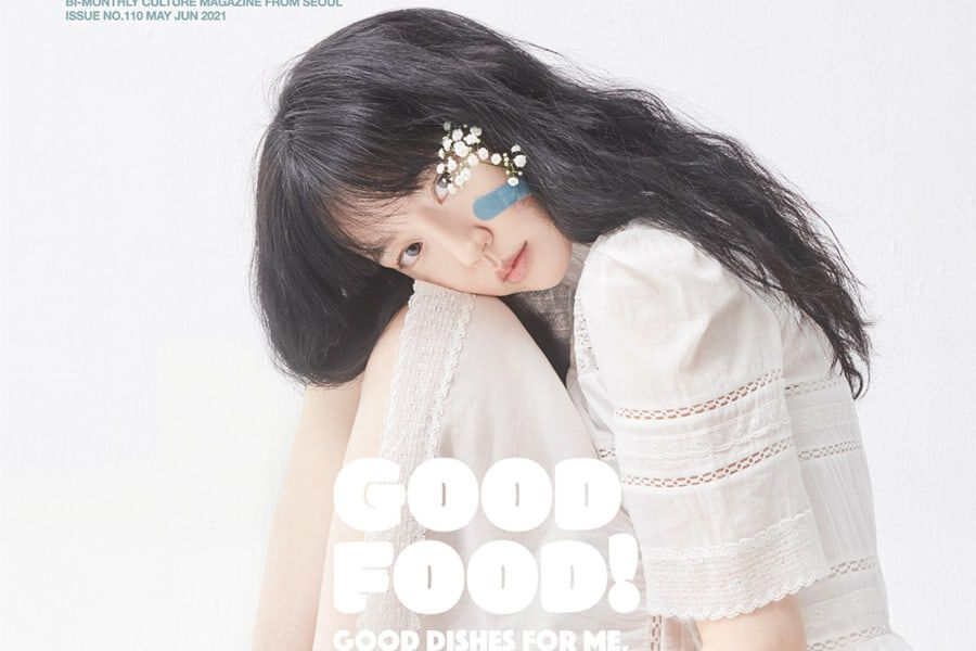 Im Soo Jung Talks About Going Vegan, Her Interest In The Environment And Animal Rights, And More