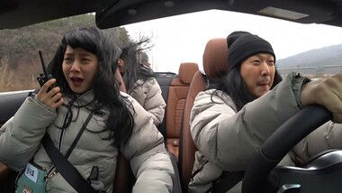 Running Man Episodio 488