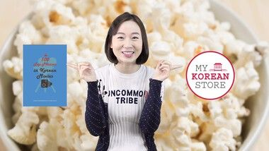 TalkToMeInKorean Episode 155: Must-Know Words in Korean: Movies (영화)