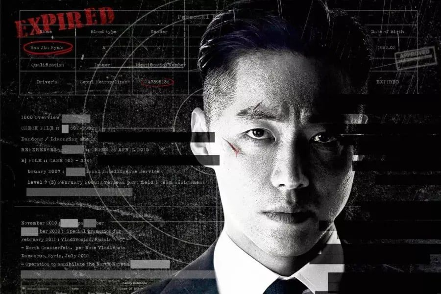 """3 Key Points To Anticipate In Upcoming Premiere Of """"The Veil"""""""