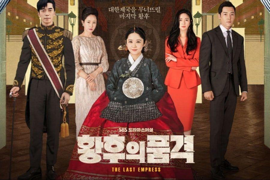 """""""The Last Empress"""" responde a los informes de la adición de más episodios"""