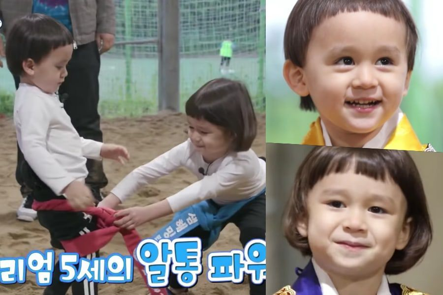 """Watch: William And Bentley Face Off In Korean Wrestling Match On """"The  Return Of Superman"""" 