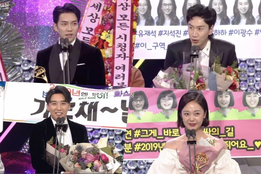 Winners Of 2018 SBS Entertainment Awards
