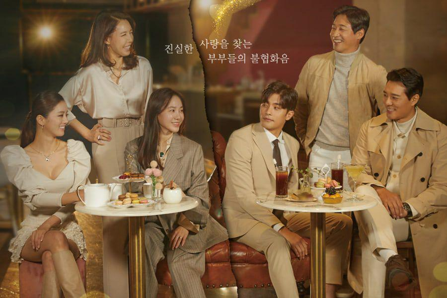 Sung Hoon, Lee Tae Gon, Park Joo Mi, And More Enjoy Tea Time In Poster For Upcoming Drama About Married Couples