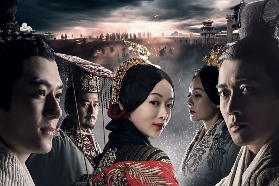 The Legend of Xia Nuxian (2020) Chinese HD Movie