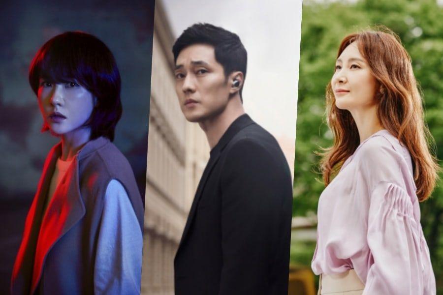 MBC Announces Daesang Nominees Of 2018 Drama Awards | Soompi