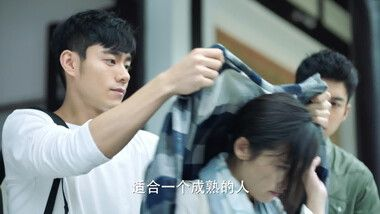 Teaser 3: Cheng Zheng, Don't Be Childish: Never Gone