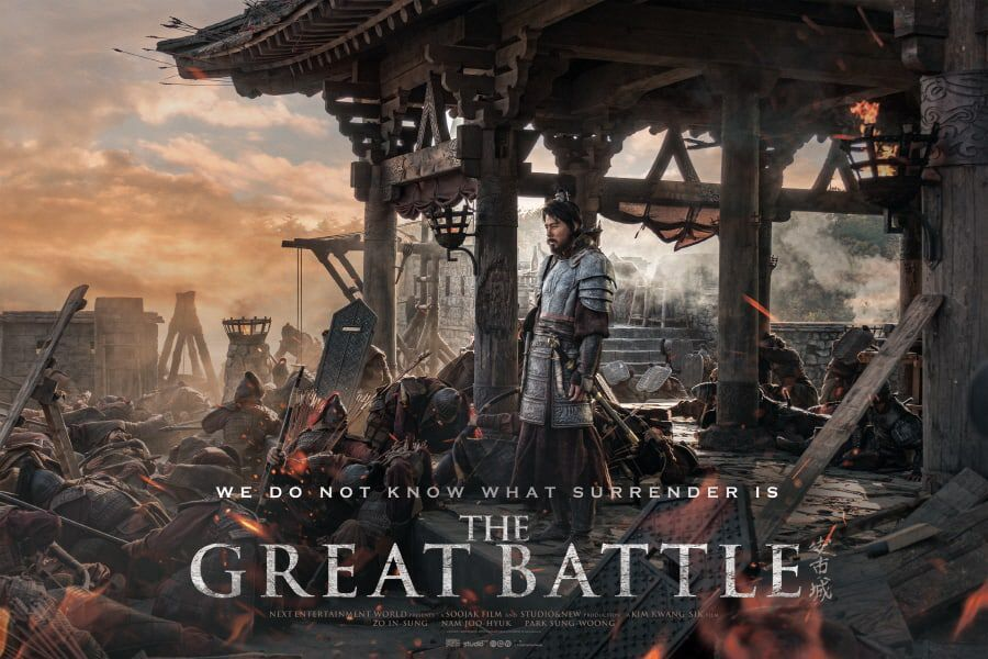 """The Great Battle"" Reaches 3 Million Moviegoers In An Impressive Amount Of Time"