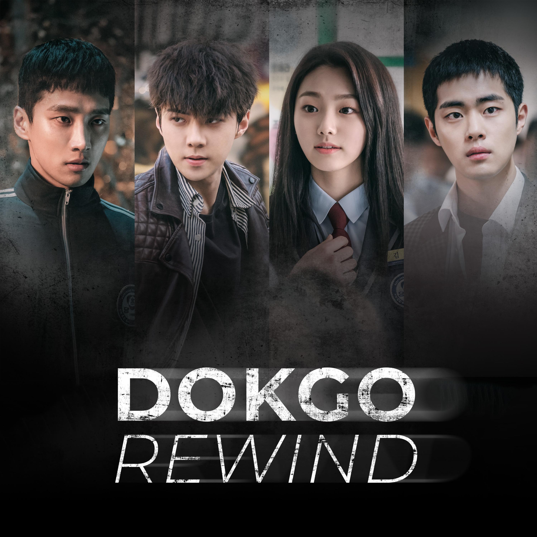 Dokgo Rewind Episode 1 - 독고 리와인드 - Watch Full Episodes Free