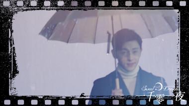 Romantic Rain Tricks: Sweet Dreams