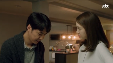 Ms. Temper & Nam Jung Gi Episode 5