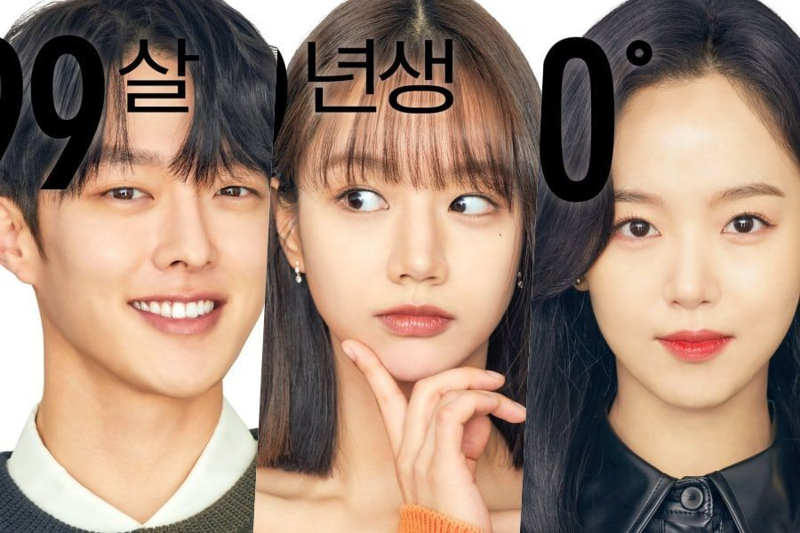 My Roommate Is A Gumiho Introduces Jang Ki Yong Hyeri Kang Han Na And Other Characters Through Numbers In Fun Posters Soompi