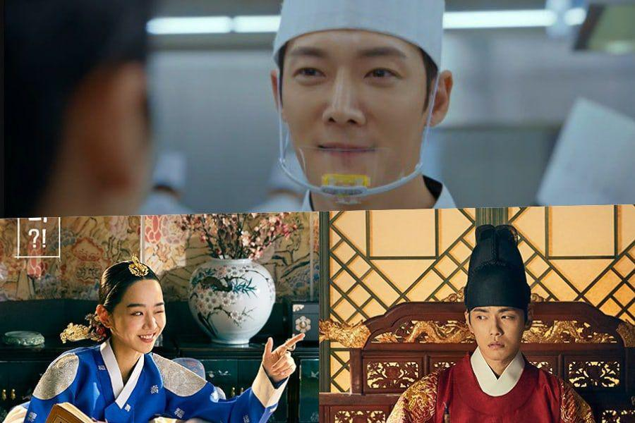 """Choi Jin Hyuk Talks About Making A Special Appearance On """"Mr. Queen""""    Soompi"""