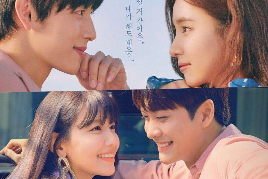 """Run On"" Shares Differences Between The Two Couples Of The Drama"