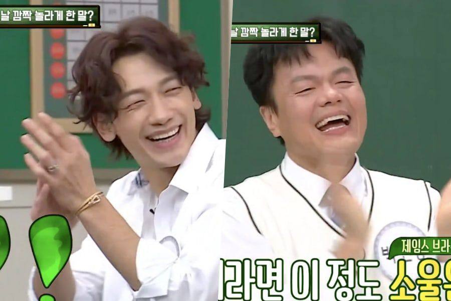 Rain And Park Jin Young Talk About Their Daughters + Wanting To Form A Girl Group Together | Soompi