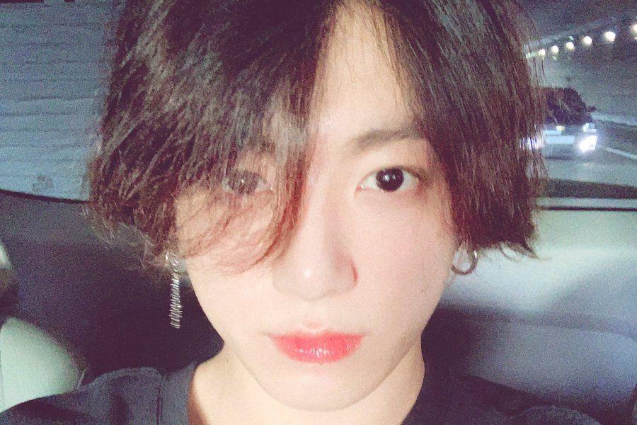 Big Hit Entertainment Denies BTS Member Jungkook's Dating Rumors