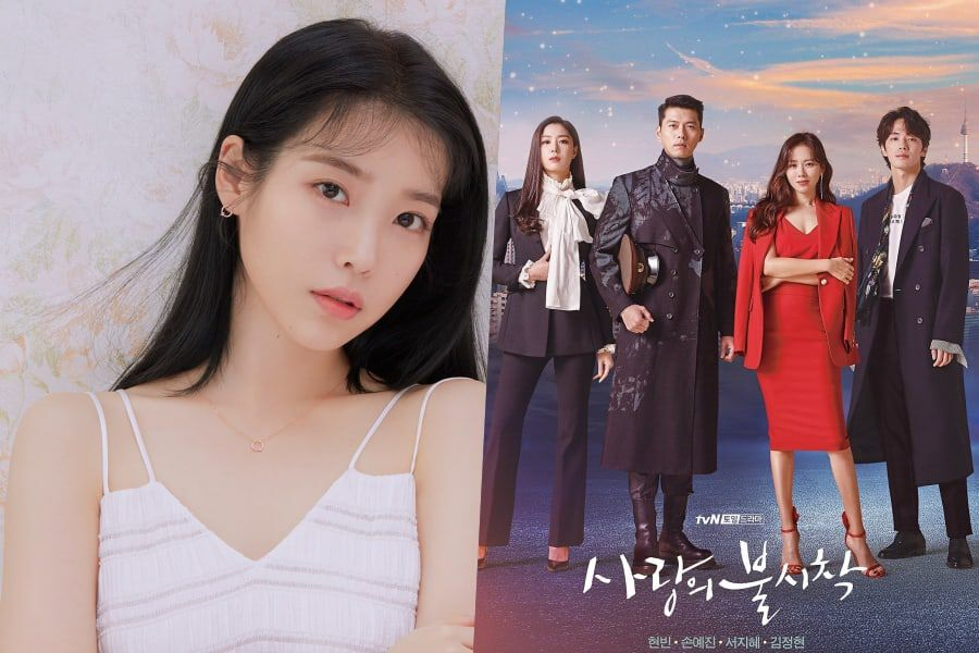 "IU's ""Crash Landing On You"" OST Becomes 2nd Song Of 2020 To Achieve Perfect All-Kill"