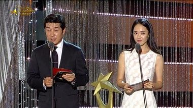 2016 DMC Festival Episode 4: 2016 APAN Star Awards Part 2