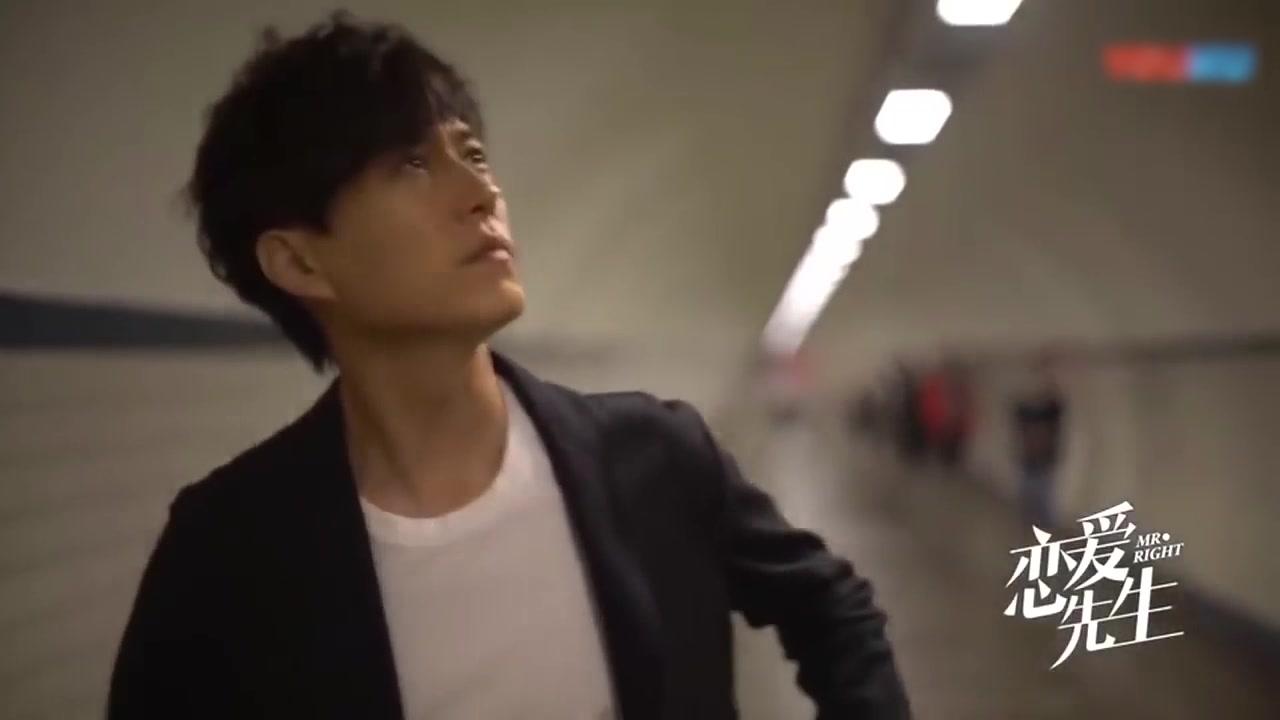 Trailer 1: 戀愛先生