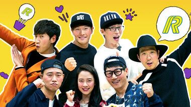Running Man Episode 370