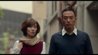 Trailer 2: Metro of Love
