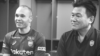 Life With Vissel Kobe Episode 2: Interview with Hiroshi Mikitani