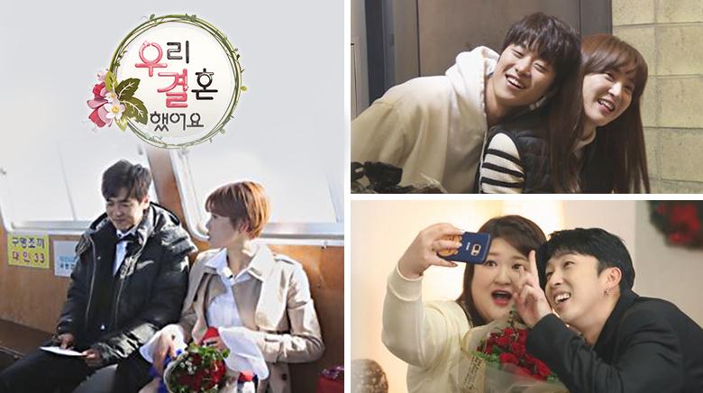 We got married joy and sungjae episode 11 eng sub