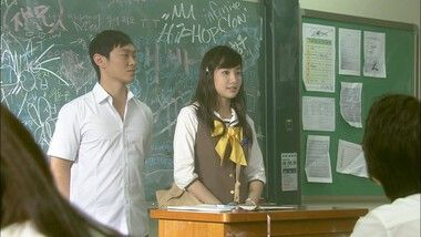 I am Your Teacher Episode 2