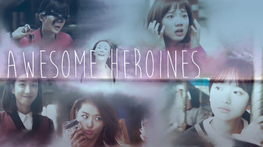 Awesome Heroines