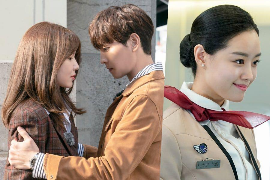 Ji hyo marriage song Actress Bae