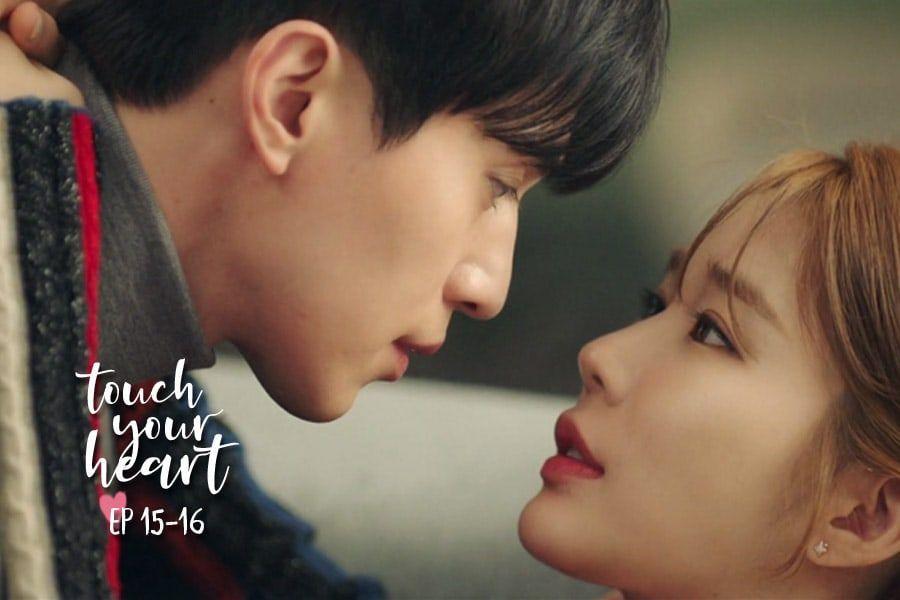 Hyung tak married shim Five Enough