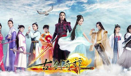 Sword of Legends - 古剑奇谭 - Watch Full Episodes Free