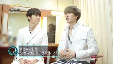 Super Junior D&E - Trending Focus: MV Bank Stardust Season 1