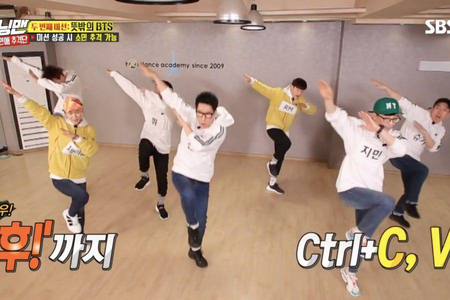 """Watch: """"Running Man"""" Cast Hilariously Attempts To Cover"""