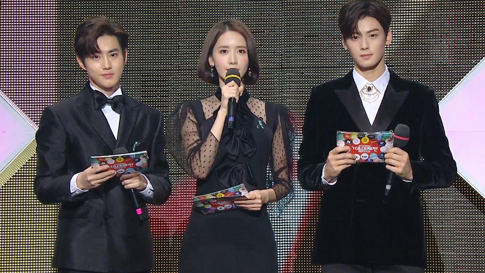 MBC Music Festival 2017 Épisode 1