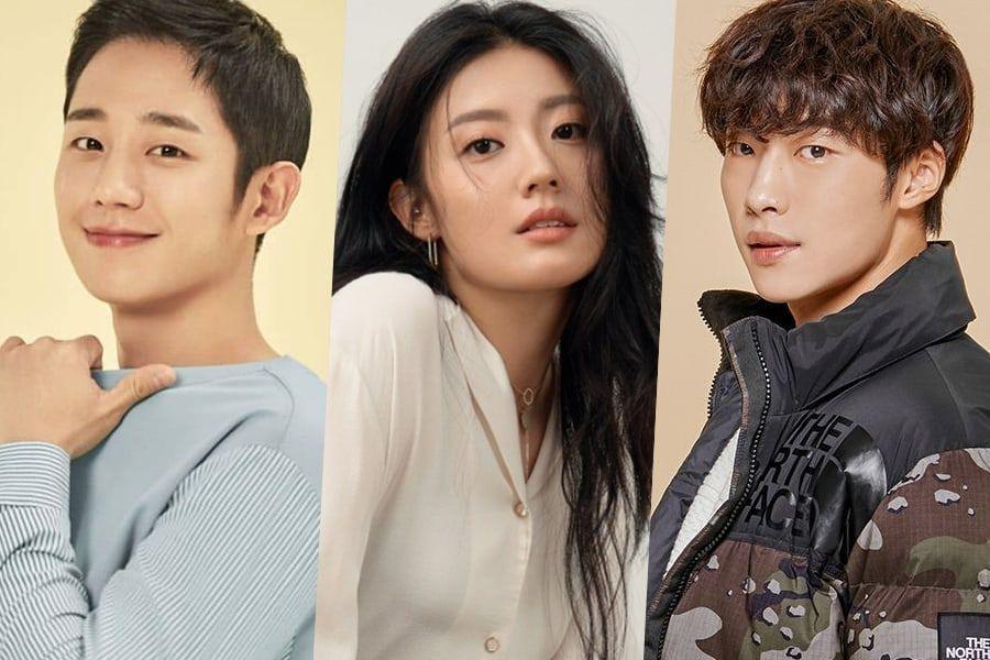 28th Seoul Music Awards Reveals Presenter Lineup