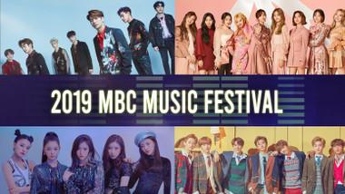 2019 年 MBC 歌谣大祭典