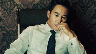 Uhm Tae Woong