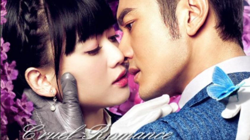 best chinese/taiwannese drama
