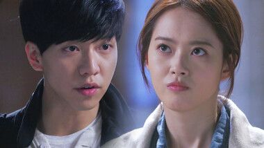 You're All Surrounded Episode 2