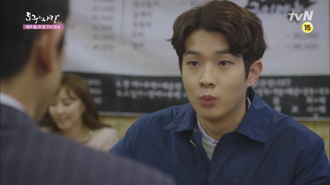 Fool's Love (aka Ho Goo's Love) Episode16 Part1: Fool's Love Highlights