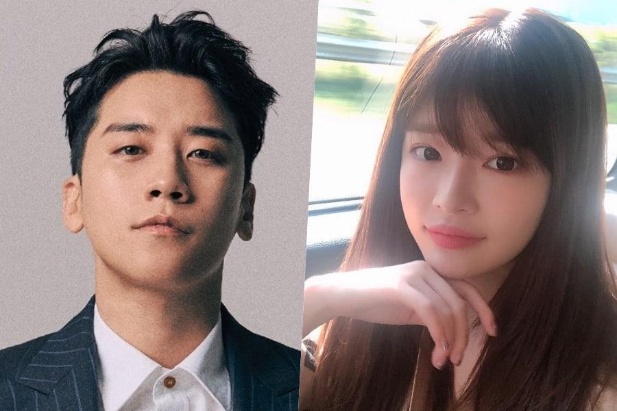 BIGBANG's Seungri Reportedly Dating Actress Yu Hye Won