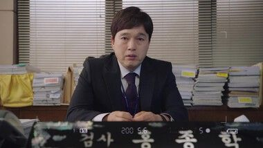 War of Prosecutors Episode 11