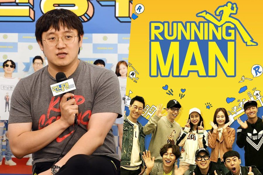 """Producer Jung Chul Min To Step Down From SBS's """"Running Man"""""""