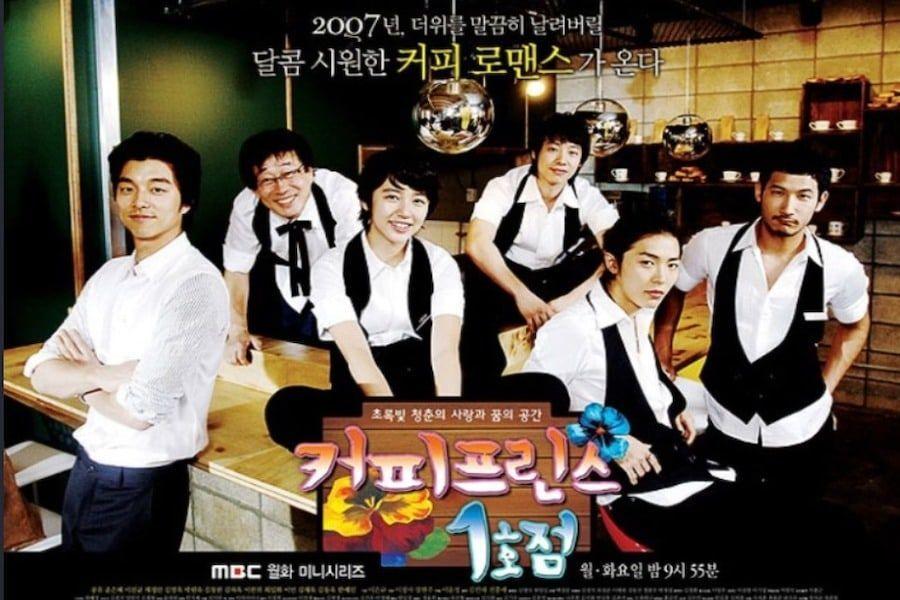Drama Coffee Prince (2007)