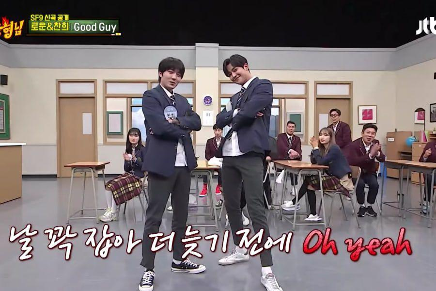 "Watch: Chani And Rowoon Perform SF9's Upcoming Title Track ""Good Guy"" For 1st Time On ""Ask Us Anything"""