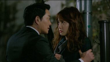 Prime Minister and I Episode 1