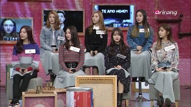 After School Club Episode 297: DREAMCATCHER