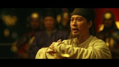 The Longest Day In Chang'an Episode 37