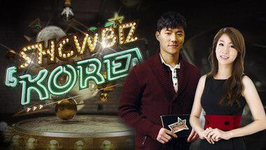 Showbiz Korea Episode 2008